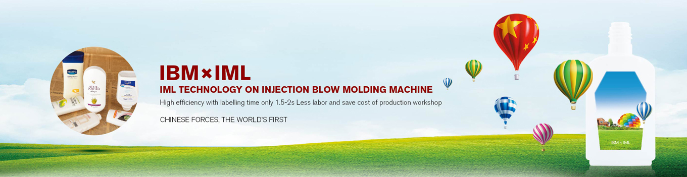 IML Technology on Injection Blow Molding Machine